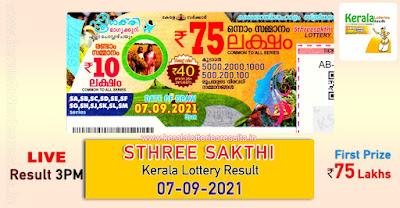 kerala-lottery-result-07-09-2021-sthree-sakthi-lottery-results-ss-277-keralalotteriesresults.in