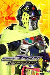 Kamen Rider Snipe Episode Zero