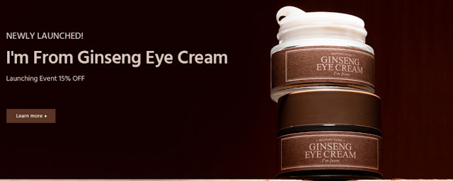 I'm From Ginseng Eye Cream