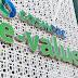 4 νέες θέσεις εργασίας στην Cosmote - eValue