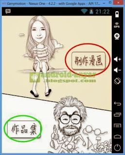Free download MomentCam for PC