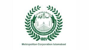 PMDFC Jobs 2021 - Latest Punjab Municipal Development Fund Company Jobs 2021 - Apply Onine PMDFC visa NTS?, latest govt jobs 2021