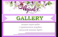 http://blog.agiart.ru/2018/04/agiart.html