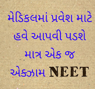 https://www.happytohelptech.in/2019/07/neet-result-2019-has-been-proclaimed-on.html