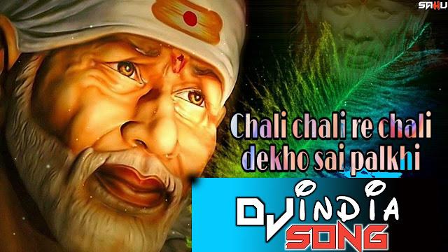 Palki Chali Re Dekho Palki Chali Dj Prakash Sahu 2021