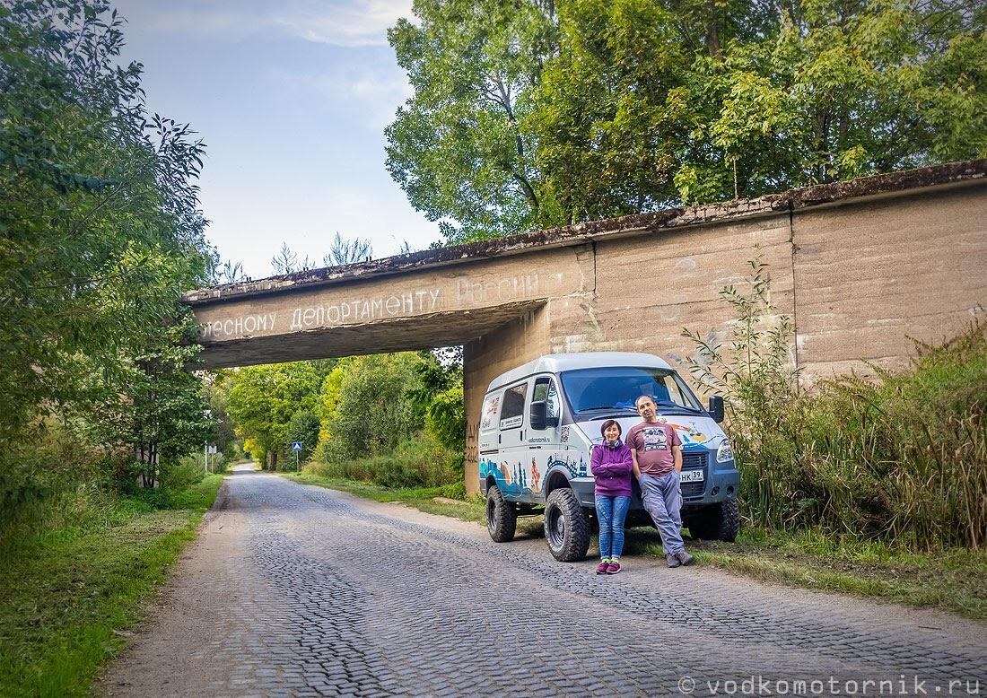 Мост железнодорожной ветки на Прейсиш Эйлау