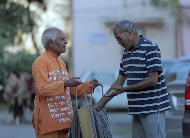 help-medicinebaba-omkarnath
