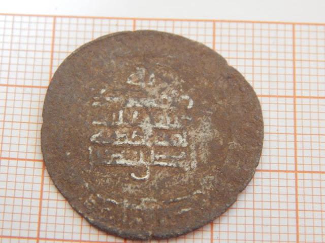 Arabian coins dating back 1,000 years found near Baltic coast
