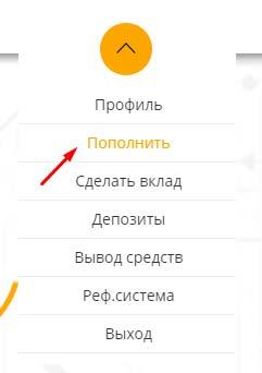 Регистрация в Avator 3