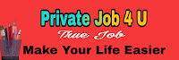Private Job in Assam 2019 || Company Job in assam || Part time job in Assam || Data Entry Job in Assam ||