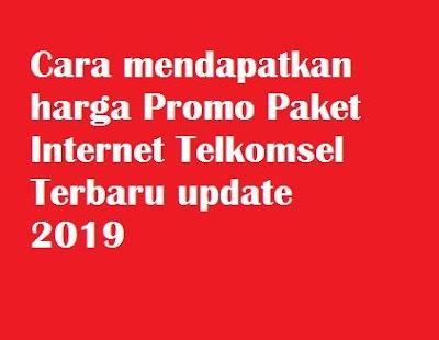 Setiap pengguna smartphone pastinya berlom lomba untuk mendapatkan harga paket internet m Cara mendapatkan harga Promo Paket Internet Telkomsel Terbaru update 2020