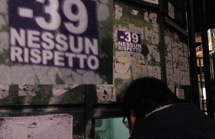 Fiorentina rizikuje kaznu zbog uvredljivih plakata