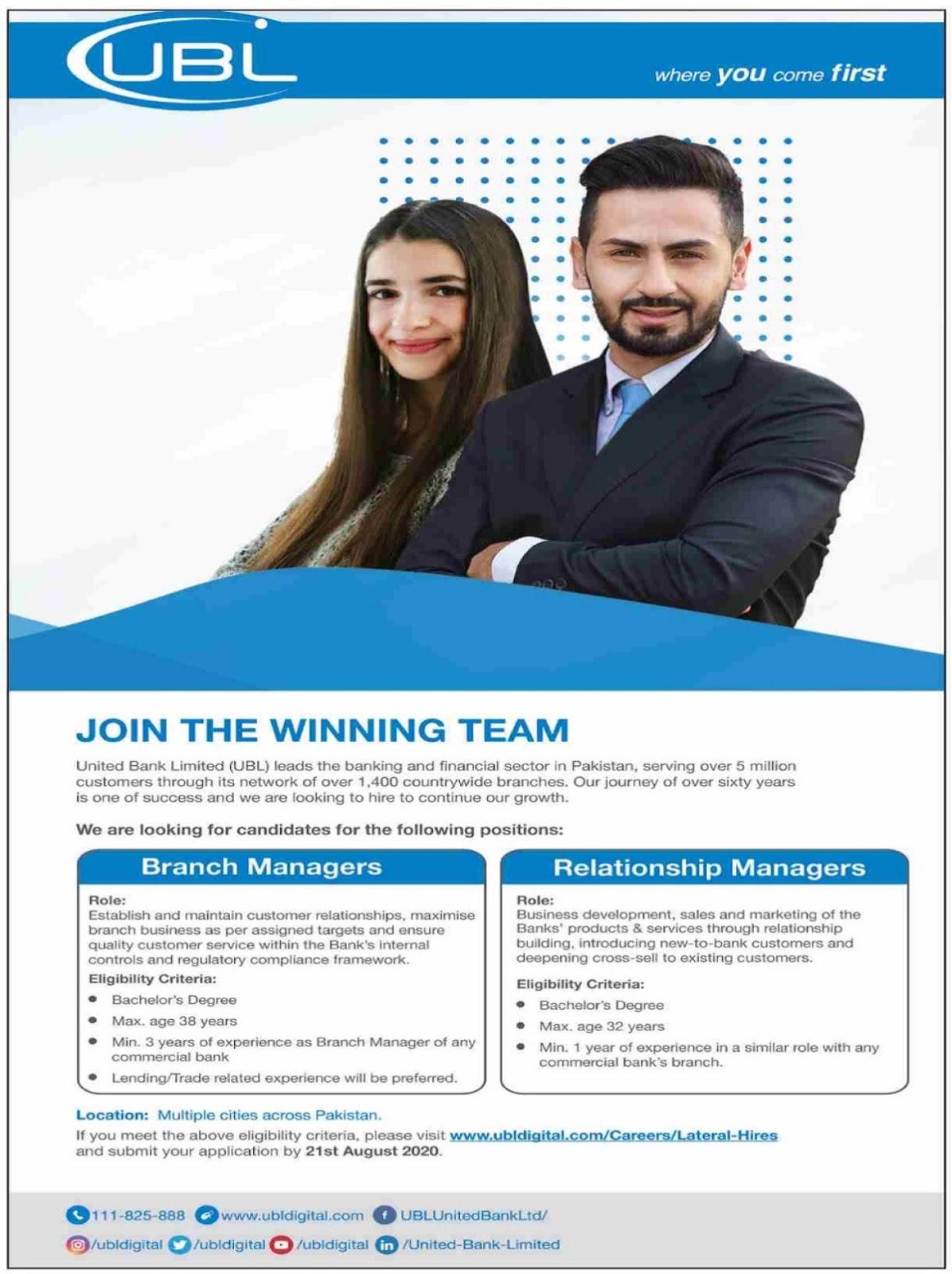 United Bank Limited UBL Karachi Jobs 2020 for Branch Manager & Relationship Manager