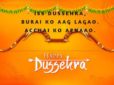 Dussehra Wishes 2020
