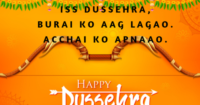 Top 100 Dussehra Wishes 2020 [English]