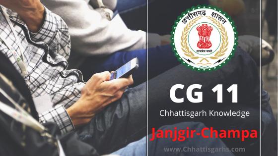 Chhattisgarh-janjgir-champa-district