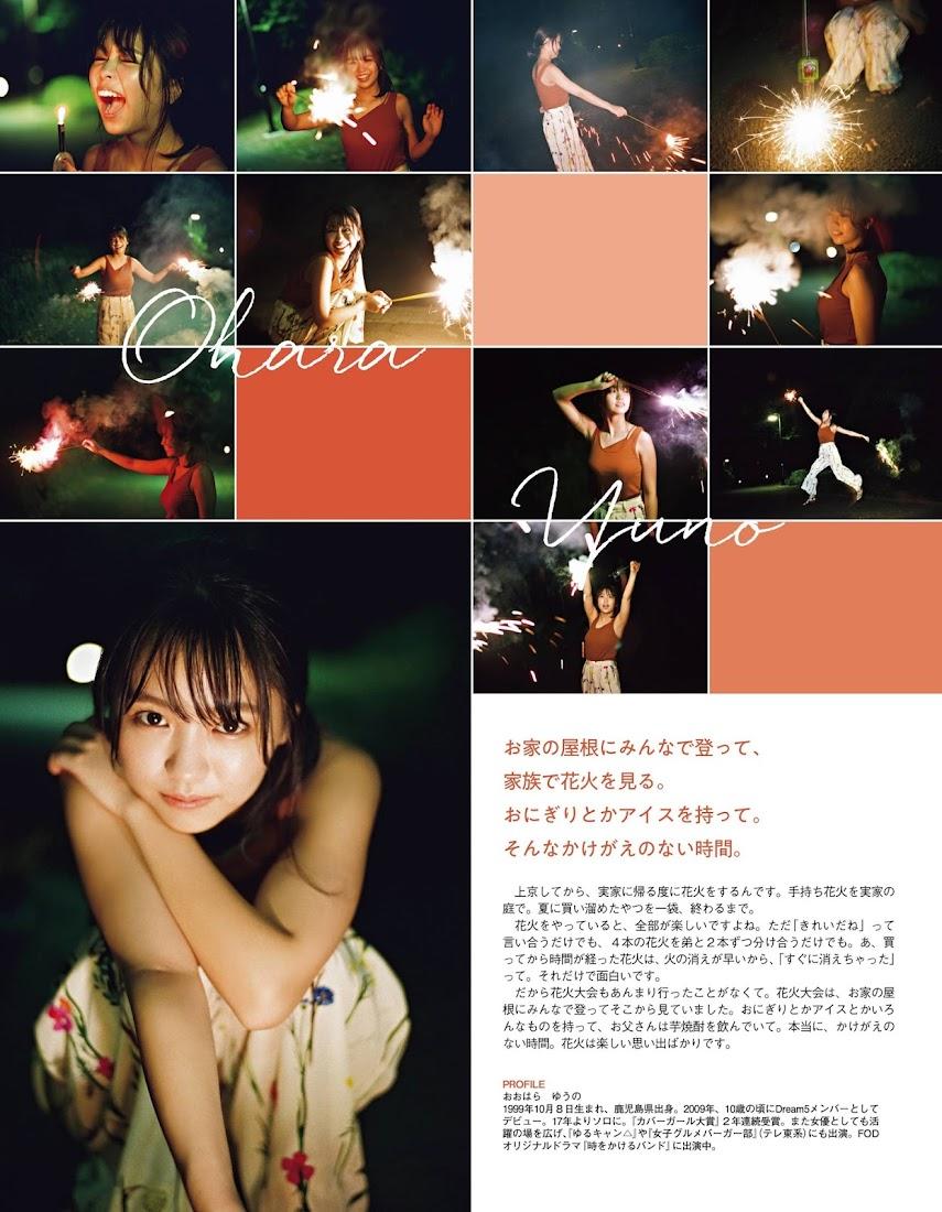 [EX MAX] 2020.10 Sena Natsuki, Yui Natsuki, Tsubasa Hazuki, Io Iori & others ex-max 05280