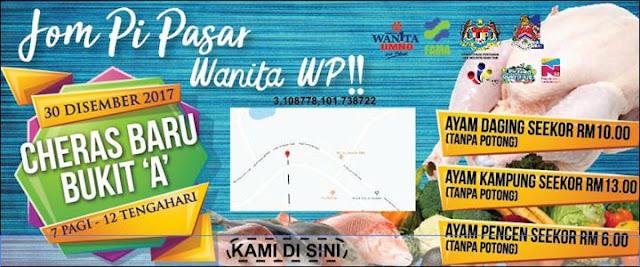 Iklan Program Jom Pi Pasar yang diadakan pada tahun 2017 di Cheras