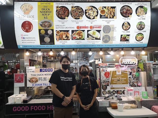 Kin Hoi Founders - Daniel and Atchara