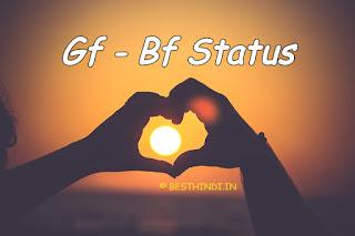 Relationship Love Status in Hindi