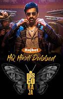 Disco Raja 2020 Dual Audio Hindi [HQ Dubbed] 720p HDRip