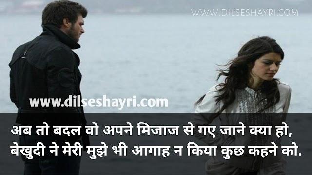 Shayar Shayari | राज महरौलीया शायरी Hindi Shayari