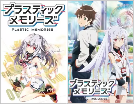 Download Plastic Memories Batch Subtitle Indonesia