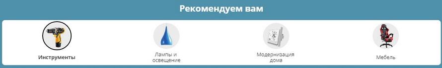 https://clck.ru/M8oZv