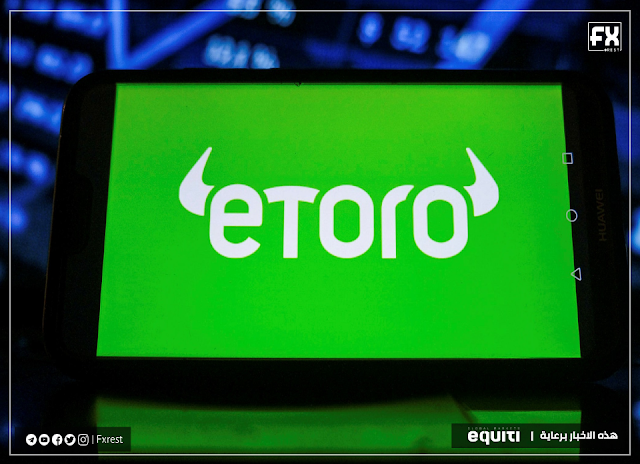 شركة eToro تغير اسم تطبيقها eToro Wallet الحالي ليُصبح eToro Money