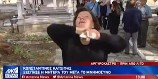Η οργή της μητέρα του Κωνσταντίνου Κατσίφα: «Τον έφαγαν οι αλήτες οι Αλβανοί», φώναζε στο μνημόσυνό του