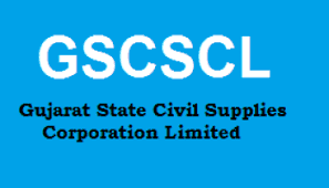 Gujarat State Civil Supplies Corporation Limited (GSCSCL) Depot Manager Candidates List for Document Verification 2019 (Result)