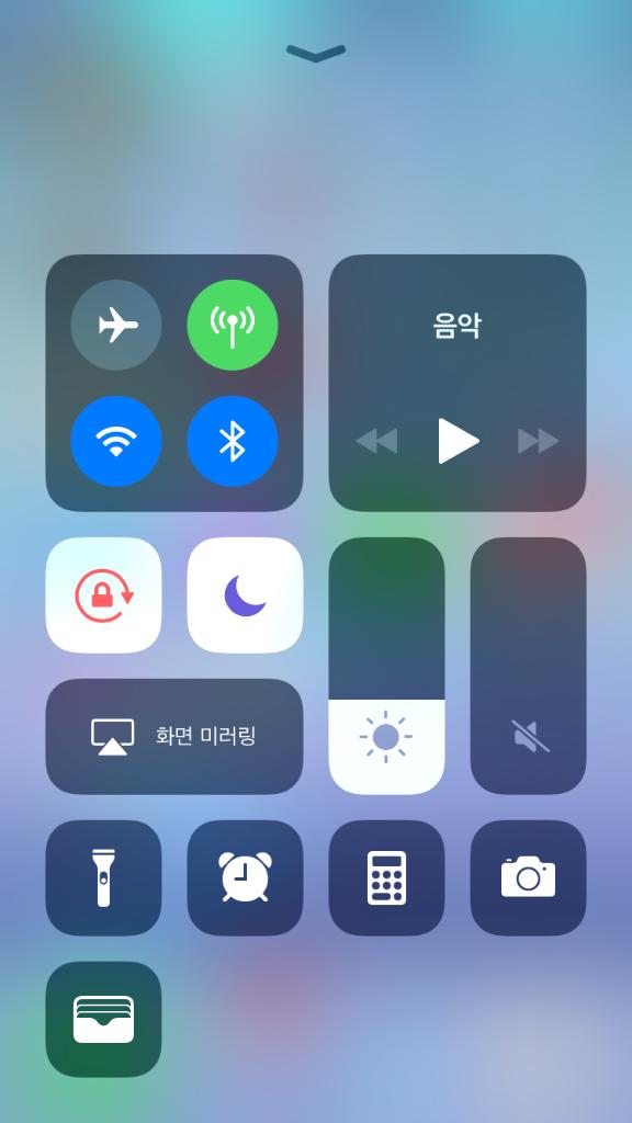 iOS11 제어센터