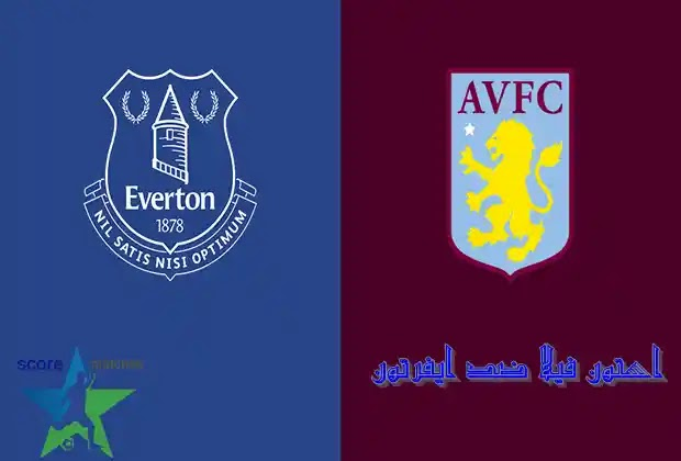 استون فيلا,استون فيلا اليوم,أستون فيلا,ليفربول واستون فيلا,استون فيلا و ايفرتون,مباراة استون فيلا و ايفرتون,رياض محرز ضد ايفرتون,استون فيلا وايفرتون,تشكيلة ليفربول ضد ايفرتون,اهداف استون فيلا اليوم,استون فيلا وايفرتون استون فيلا الانجليزي,تشكيل ليفربول ضد ايفرتون,ليفربول اليوم,تشكيله ليفربول ضد ايفرتون,بث مباشر مباراة استون فيلا و ساوثامبتون اليوم,تشكيل أستون فيلا,رياض محرز ضد استون فيلا,أستون فيلا وإيفرتون,ملخص مباراة استون فيلا اليوم يوتيوب,ملخص مباراة ليفربول واستون فيلا اليوم