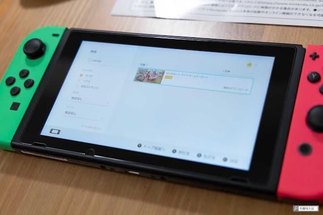 【遊戲】任天堂 AR 競速玩起來《瑪利歐賽車實況:家庭賽車場》 - eShop 搜尋「MKLIVE」就能找到遊戲內容