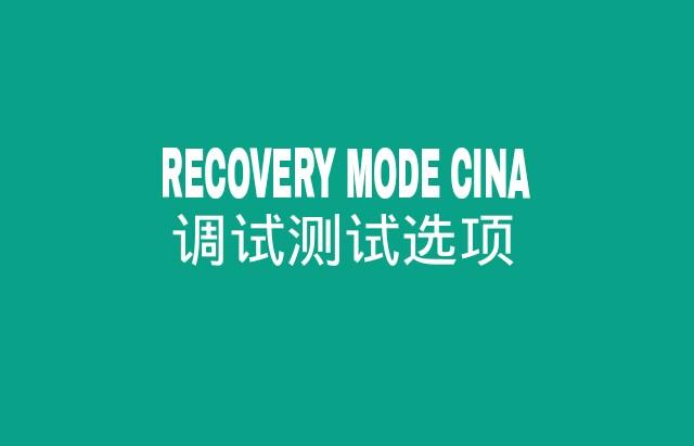 Arti Tulisan Cina pada Recovery Mode Android