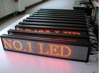 Gambar LED display