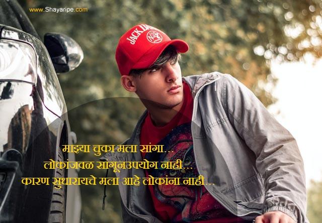 40 + Instagram Marathi Status | instagram marathi status fb  | instagram marathi status 143