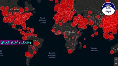 """تم تسجيل أكثر من 400 ألف إصابة جديدة بوباء كوفيد-19 في أنحاء العالم يوم الخميس وحده، وهو رقم قياسي وفقا لإحصاء أعدته وكالة فرانس برس، الجمعة، استنادا إلى تقارير قدمتها السلطات الصحية.  وقد أعلن تسجيل 404,758 إصابة جديدة و6086 وفاة. وهذا الارتفاع في عدد الإصابات المبلغ عنها في كل أنحاء العالم، يمكن تفسيرها جزئيا بزيادة عدد الفحوص التي أجريت منذ الموجة الأولى للوباء في مارس- أبريل.  وفي أوروبا وأيضا الولايات المتحدة وكندا، ارتفع عدد الإصابات المثبتة بشكل حاد في أسبوع واحد، بنسبة 44 في المئة و17 في المئة على التوالي مقارنة بالأسبوع السابق.  تم الوصول في أوروبا، الخميس، إلى الحد الأقصى لعدد الإصابات اليومية منذ بداية الوباء، مع أكثر من 150 ألف إصابة جديدة في المنطقة.  وتعتقد العديد من الدول في """"القارة العجوز"""" أنها دخلت موجة ثانية من الوباء. ولا يزال عدد الوفيات المسجلة بعيدا عن المستويات التي سجلت في أبريل (أكثر من 4000 وفاة يومية في المتوسط)، لكن بعد التباطؤ الذي حدث خلال الصيف (أقل من 400 وفاة يوميا في يوليو)، شهد الأسبوع الماضي ارتفاعا تجاوز متوسط 1000 وفاة يومية.  وفي الولايات المتحدة حيث انخفض عدد الإصابات المعلنة في سبتمبر بعد بلوغها الذروة في منتصف يوليو، تتزايد الإصابات أيضا بمتوسط أكثر من 50 ألف إصابة جديدة يوميا خلال الأيام السبعة الماضية، وبلغت ذروتها الخميس مع أكثر من 70 ألف إصابة."""