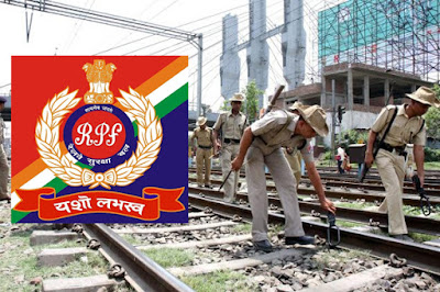 railway recruitment, railway vacancy, railway protection force vacancy, indian railway, indian railway recruitment 2017