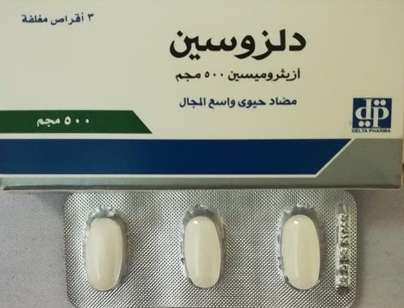 دلزوسين Delzosin مضاد حيوى للجهاز التنفسي كل ما تريد معرفته عن دلزوسين