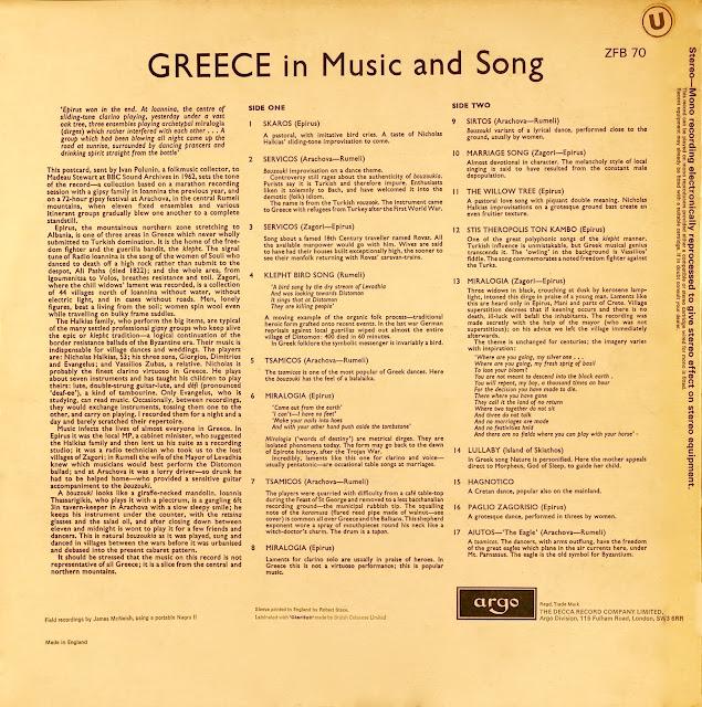 Greek folk and traditional music