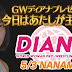 Review Diana Golden Week Diana Presents ~ Today I Am The Main Character! - Noche 3 (03-05-2021)