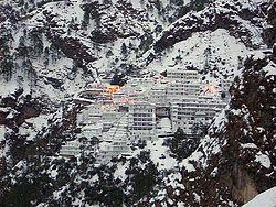 माता वैष्णो देवी मंदिर