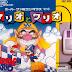 Confira o vídeo de Mario & Wario (Snes) lançado exclusivamente para o Japão.