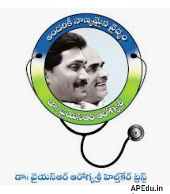 For details of Andhra Pradesh state health hospitals see pdf form.