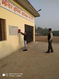 एण्टी रोमियो टीम थाना कोटरा द्वारा स्कूल में शिकायत पेटिका लगाते हुए ।    Ant Romeo team station Kotra putting a complaint box in the school.