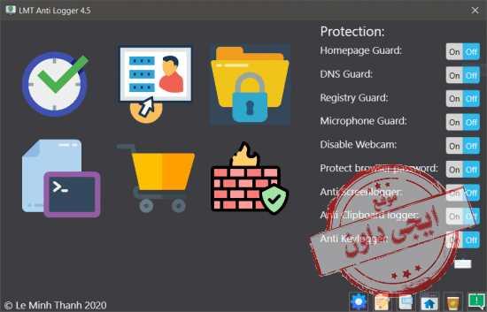 تحميل برنامح حماية البيانات من برامج التجسس LMT Anti Logger 2020
