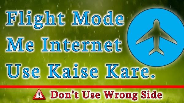 Flight Mode Me Internet Ka Istemal Kaise Kare ?