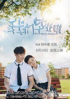 Download Film Our Graduation (2016) Full Movie Subtitle Indonesia