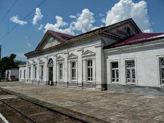 Перечин. Железнодорожный вокзал